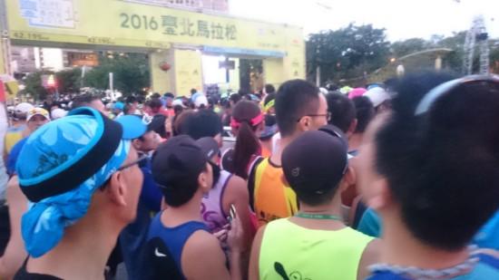 Taipei marathon Start