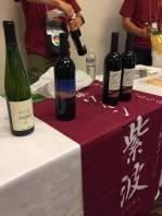 Local wine maker, Shiwa Jien Jijou wine.