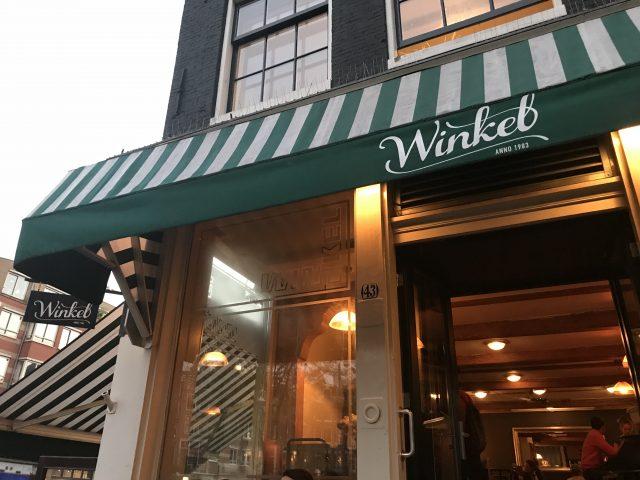 Onde comer a melhor torta de maçã da Holanda: Winkel 43 em Amsterdam!