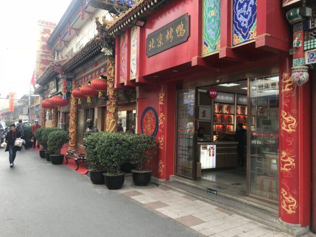 Crônicas da Ásia: Pequim, o contraste entre a modernidade e as suas tradições