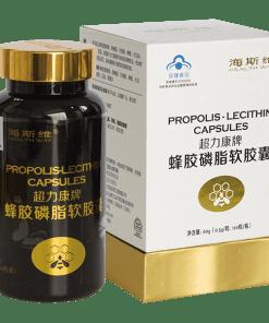 Propolis-Lecithin Capsules - Comes in 60 Grams - Containing 120 Capsules