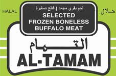 daging-impor-al-tamam