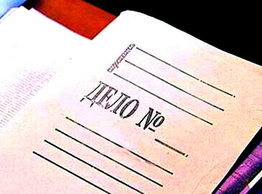 Что входит в материалы дела об административном правонарушении?