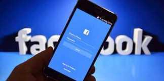 Justiça condena Facebook a indenizar atriz Giovanna Lancelloti