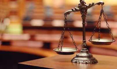 Provimento que regulamenta processo ético-disciplinar eletrônico é publicado no DO