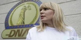 Sentinta definitiva in Gala Bute ! Elena Udrea, sase ani de inchisoare cu executare . Rudel Obreja, cinci ani de inchisoare.