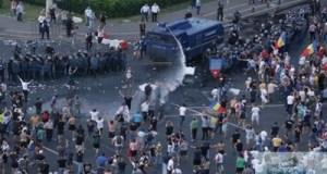VAL de PROTESTE anuntate in tara si in diaspora pentru a marca o luna de la reprimarea violenta a mitingului din 10 august! Craiova iese in strada ! 12