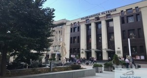 Ziua Filarmonicii Oltenia - 114 ani de la primul concert al Societatii Filarmonice din Craiova 1