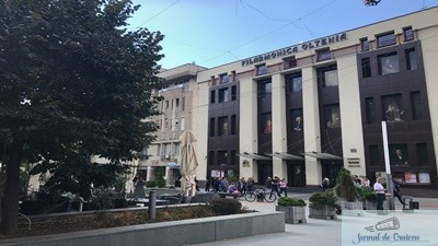 Filarmonica Oltenia Craiova : Va place Brahms ? 1