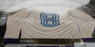 Tricoul lui Ilie Balaci expus de FC U Craiova in magazinul clubului