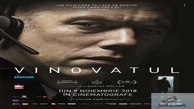 Vinovatul, una dintre marile revelatii ale anului, ruleaza la Cinema Modern Craiova 1