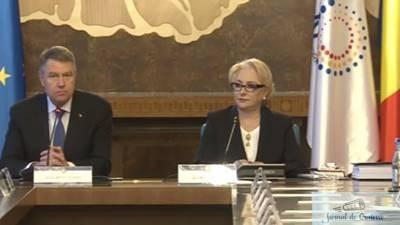 Klaus Iohannis prezideaza la Palatul Victoria sedinta de guvern (Video) 1