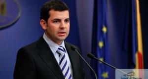 Daniel Constantin, atac fara precedent la adresa lui Liviu Dragnea! 18