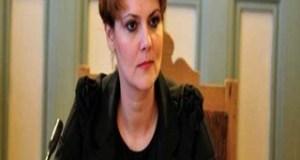 Inlocuitorul Olgutei Vasilescu, despre retragerea fostului ministru! 4