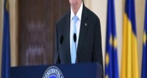Bugetul Rusinii .Presedintele Klaus Iohannis va sesiza CCR in privinta legii bugetului 1