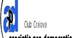 """Proiectul Comunitar """"Democratie europeana pentru cetateni informati. Evaluarea transparentei decizionale si accesului cetatenilor la informatiile publice in institutiile publice din municipiul Craiova"""" Etapa 1 - Transparenta online: institutiile publice subordonate Consiliului Local Craiova 1"""