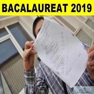 Bacalaureat 2019 : Rezultatele inainte de contestatii la Bacalaureat, sesiunea august - septembrie 2019 in judetul Dolj