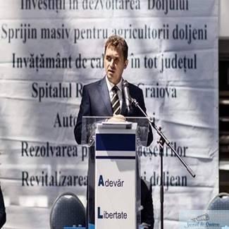 """Deputat Ion Cupa: """"Este nevoie de o dezbatere serioasa asupra modului in care sunt aparate interesele legitime ale statului roman"""""""