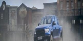 Ford lansează o versiune în ediție limitată a pick-up-ului Ranger Raptor