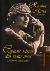 Carte lansata in prezenta Familiei Regale Romane, 28 iunie 2007 la Athenee Palace