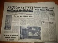 informatia 1970
