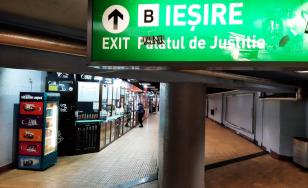 Ministry of Transport: the evacuation and demolition of commercial subway spaces has begun