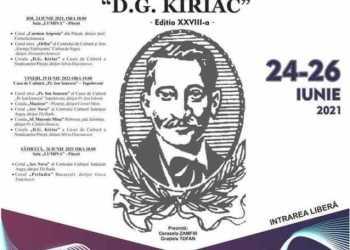 Festivalul Internaţional de Muzică Corală 'D.G. Kiriac' debutează la Piteşti 2