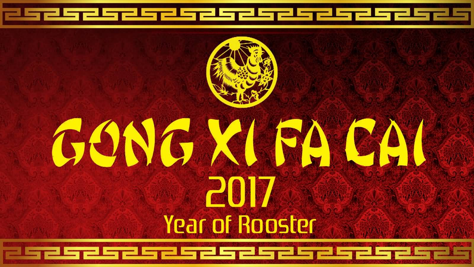 Ging Xi Fa Cai 2017 Year Of Rooster