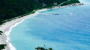 Barahona Strand Dominikanische Republik