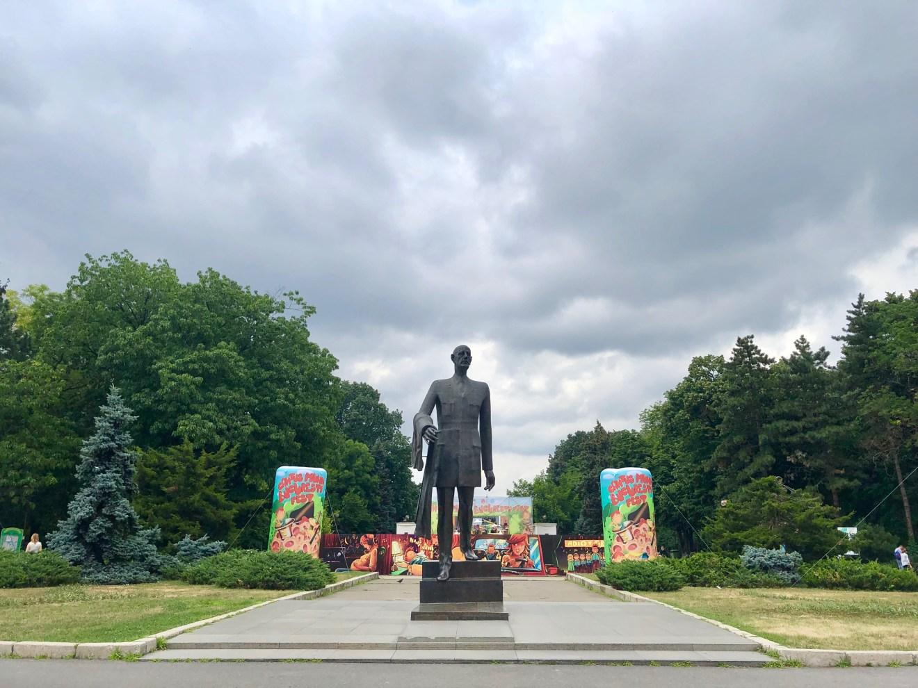 Herastrau Park Eingang Bukarest Tipp