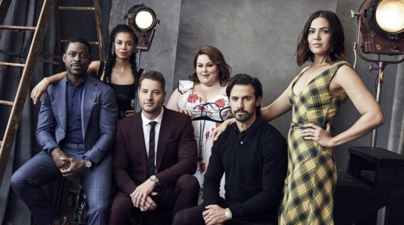 This Is Us - Just About TV