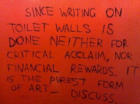 toiletblogs