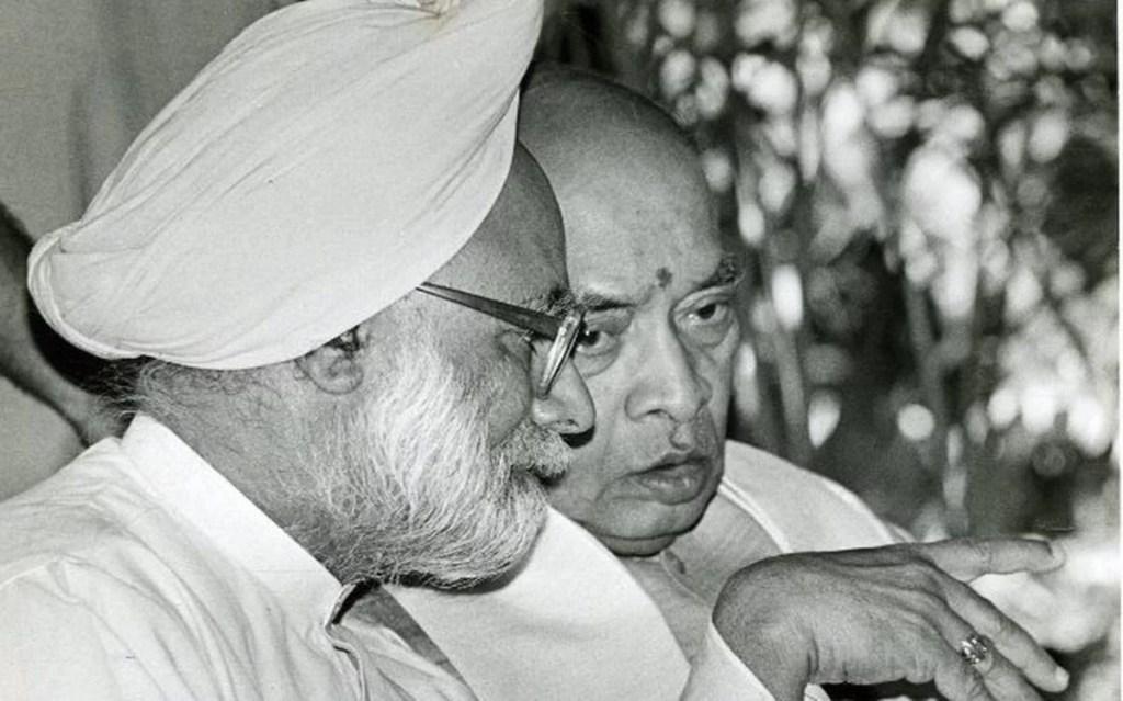Naramsimha Rao