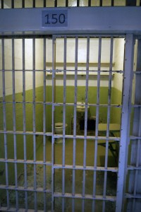 The Alcatraz cell (150) that Frank Morris or one of the Anglin brothers escaped from in 1962