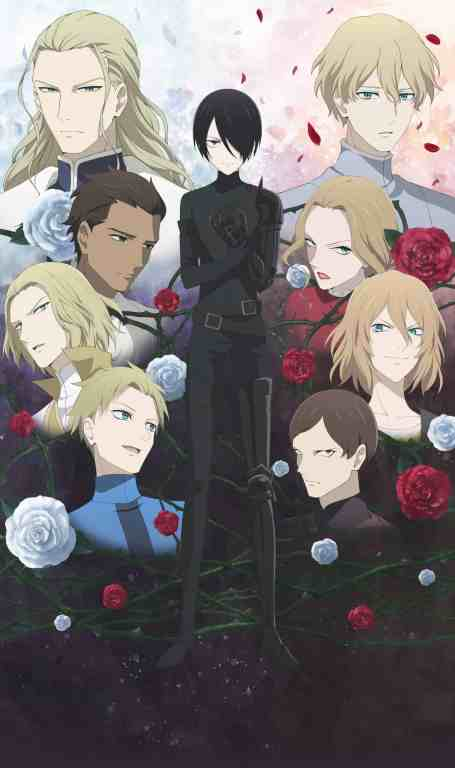 Requiem of the Rose King Anime Visual