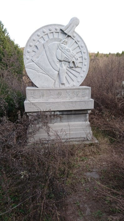 Statue in the mausoleum park