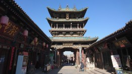 Pingyao's City Tower