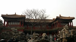 The Study of the Cultivation of Nature in the Imperial Gardens of the Forbidden City