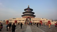 The Hall of Prayer for Good Harvest in the Temple of Heaven