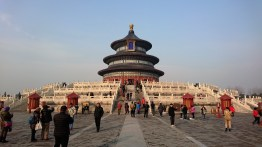 The Hall of Prayer for Good Harvest, Temple of Heaven