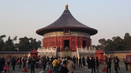 The Imperial Vault of Heaven, the Forbidden City