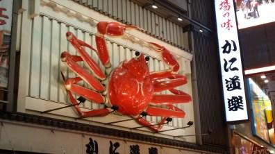 Minami's famous mechanical crab