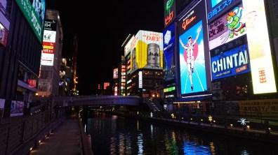 Back in Minami!