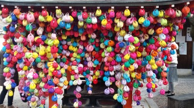 A colourful shrine in Kyoto!