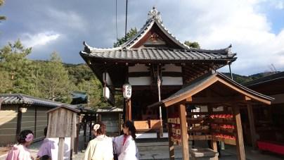 The Temmangu Shrine