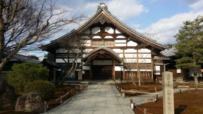 The site of the Goryo Eji Tonsho