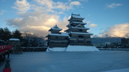 The beautiful Matsumoto Castle!
