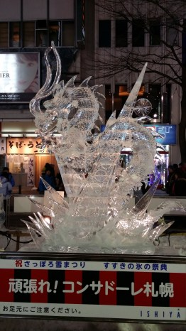 Ice sculpture in the second section