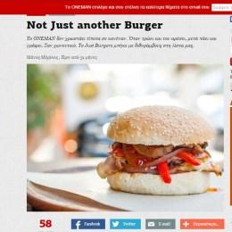Not Just another Burger @ Oneman.gr