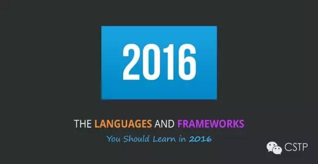 你们的2016年前端学习计划是什么?